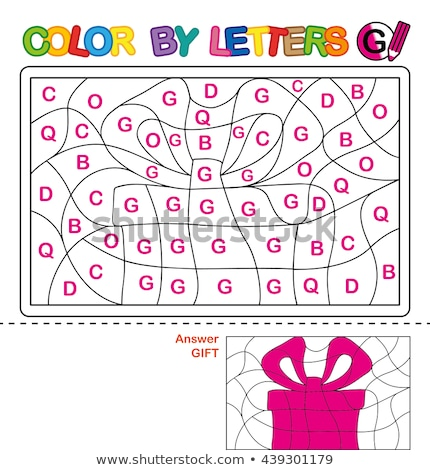 letter G worksheet with cartoon gift Stock photo © izakowski