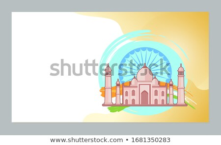 welcome to india time to travel website stock photo © robuart
