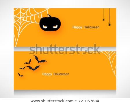 sütőtök · halloween · meglepetés · papír · levelek · ki - stock fotó © furmanphoto