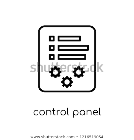 electric control panel icon vector outline illustration Stock photo © pikepicture