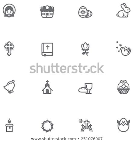 église icône vecteur illustration signe Photo stock © pikepicture