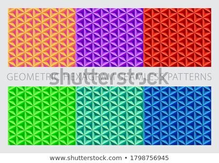 yellow light hexagram Stock photo © marinini