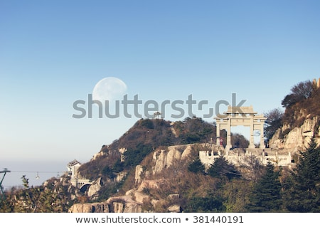 Mount Tai Shandong Province China Stock photo © billperry