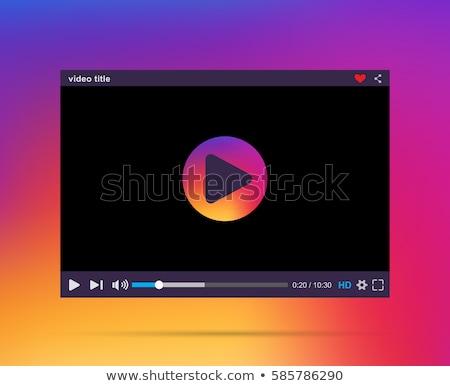medya · oyuncu · arayüz · video · bar · film - stok fotoğraf © vipervxw