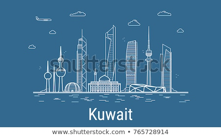 Stock fotó: Kuvait · sziluett · város · olaj · sziget · horizont
