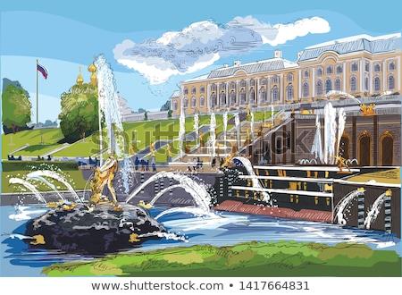 The Peterhof Grand Palace facade in Saint-Petersburg, Russia. Stock photo © tuulijumala