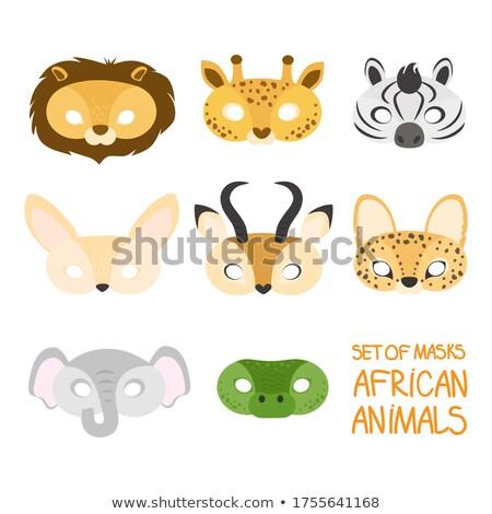 ストックフォト: ライオン · マスク · 緑 · 祭り · パターン · 楽しい