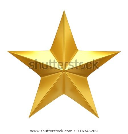 ストックフォト: 金 · 星 · 白 · クリスマス · 美しい · 金メダル