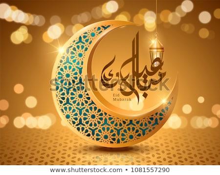 eid mubarak golden background with crescent moon Stock photo © SArts