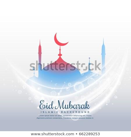 Klassz fesztivál mecset fény hatás absztrakt Stock fotó © SArts