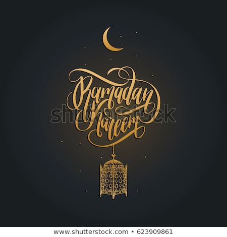 ramadan kareem poster gold lantern islamic symbol stock photo © robuart