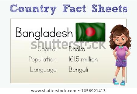 bandeira · Bangladesh · vetor · 3D · estilo · ícone - foto stock © colematt
