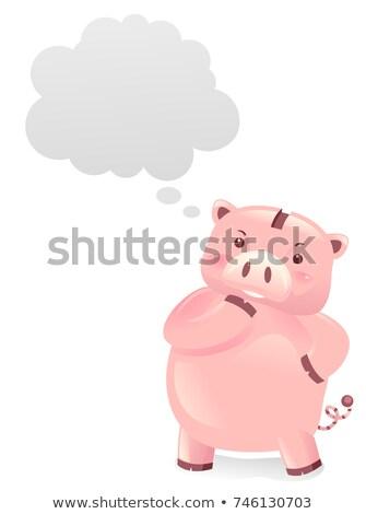 Stock photo: Piggy Bank Robot Mascot Think Illustration