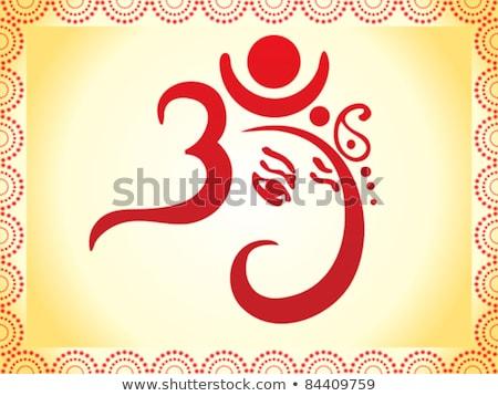 ganesha based om text artistic template Stock photo © pathakdesigner
