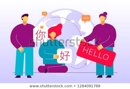 英語 中国語 翻訳 書かれた 黒板 背景 ストックフォト © bbbar