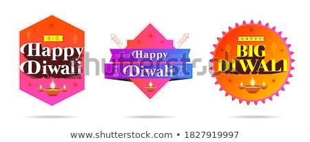 Gyönyörű boldog diwali színes fesztivál weboldal Stock fotó © bharat
