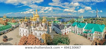 kiev aerial skyline ukraine stock photo © joyr