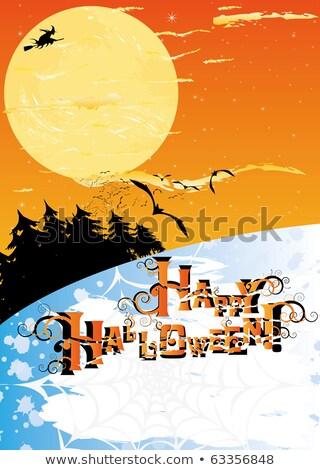 Stock photo: Grungy Halloween with haunted house. EPS 8