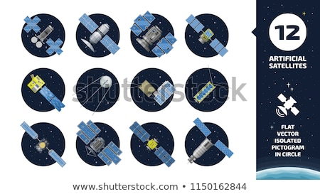 人工的な 衛星 実例 太陽 薬 星 ストックフォト © bluering