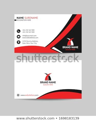 me logo business card 2 stock photo © vadimsoloviev