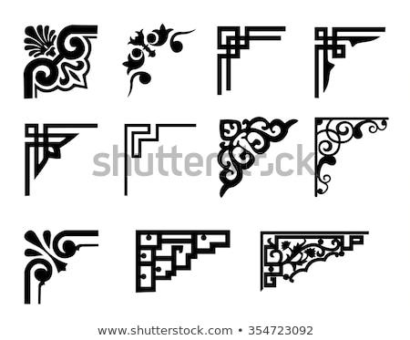 dekoratív · kalligrafikus · sarkok · keret · vektor · szett - stock fotó © blue-pen