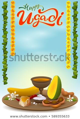Happy Ugadi greeting card with festive dish. Hot red pepper, salt, brown sugar, banana, green mango, Stock photo © orensila