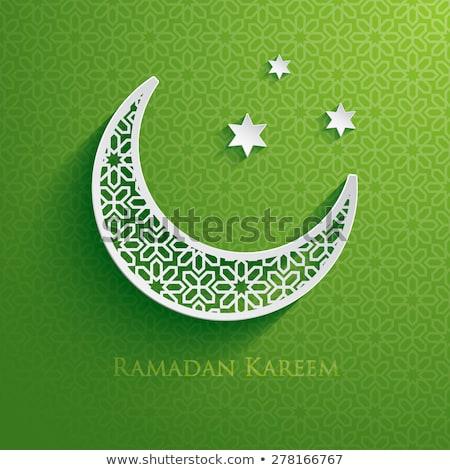 Ramadan maan star ontwerp gelukkig Stockfoto © SArts