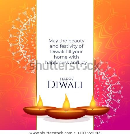 Vibrante diwali saludo diseno mandala decoración Foto stock © SArts