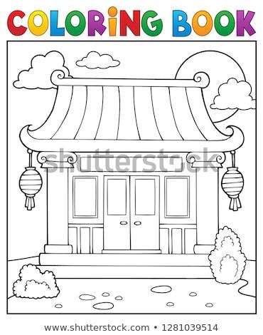 китайский храма изображение здании рисунок Азии Сток-фото © clairev