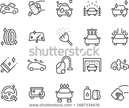 洗車 アイコン 色 デザイン にログイン 青 ストックフォト © angelp