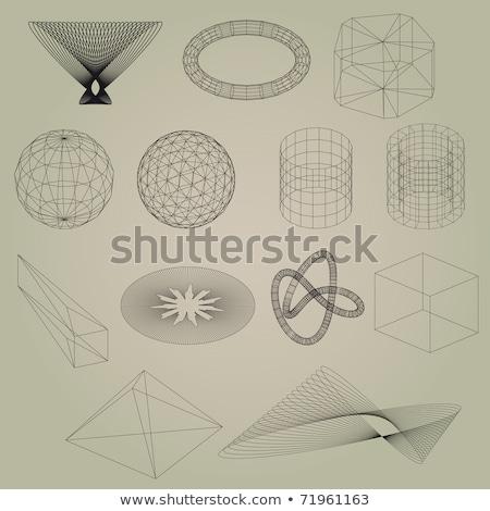 иллюстрация · черный · граффити · геометрический · круга · набор - Сток-фото © Blue_daemon