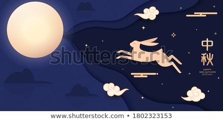 Hold aratás fesztivál szalag szimbólumok ősz Stock fotó © robuart