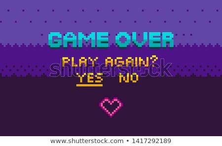 ピクセル ゲーム 仕上げ レベル はい ストックフォト © robuart