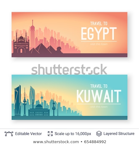 Abstract Kuwait City Skyline with Color Buildings. Stock photo © ShustrikS
