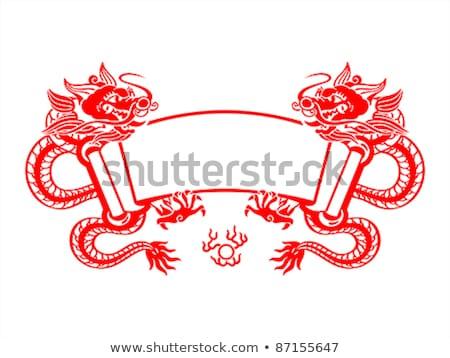Draak 2012 scroll ingericht jaar symbool Stockfoto © sahua