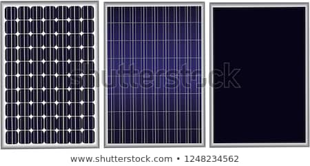 Stock photo: Texture of polycrystalline solar cells
