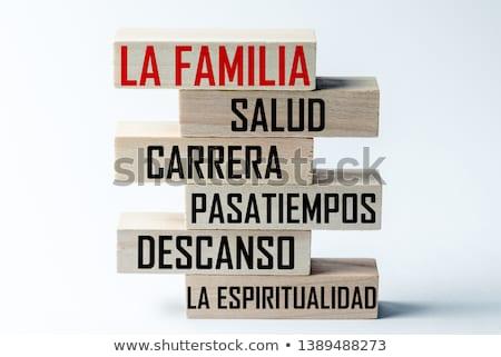 team word sphere in spanish stock photo © kbuntu