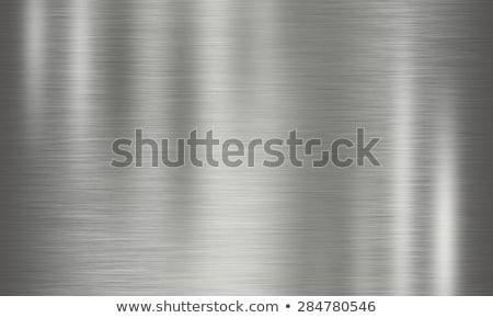 Circulaire acier inoxydable aluminium metal texture magnifique modernes Photo stock © ArenaCreative