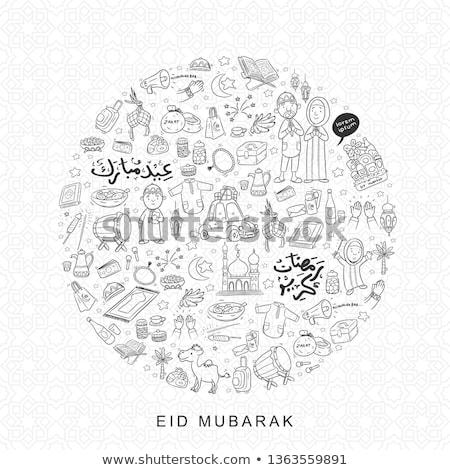 Muzułmanin · chłopca · duży · drum · młodych · gry - zdjęcia stock © tujuh17belas
