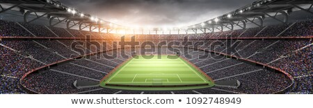 cup on the grass with the bright sky stock photo © rufous