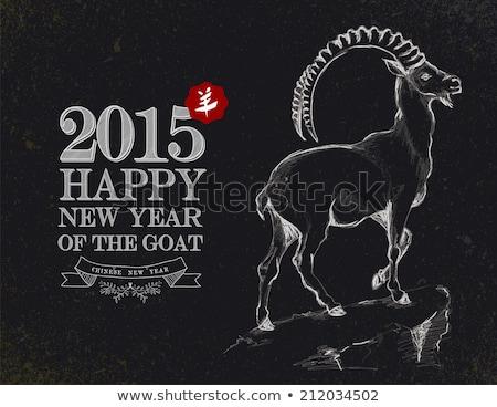 új év tábla kártya kecske háttér doboz Stock fotó © Dimpens
