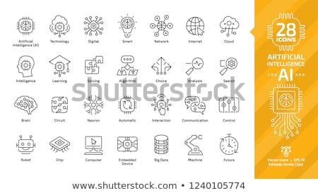 Digitális vektor mesterséges intelligencia felhő ikon felhő ikon szett Stock fotó © frimufilms
