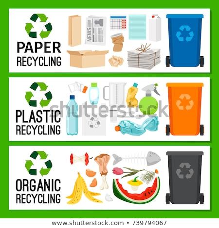 Fényes műanyag hulladék tároló újrahasznosítás felirat Stock fotó © robuart