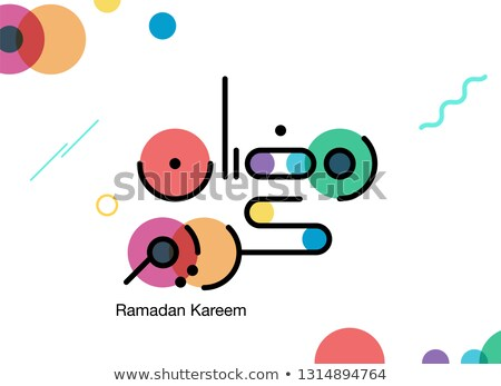 ramadan kareem poster design in flat color style Stock photo © SArts