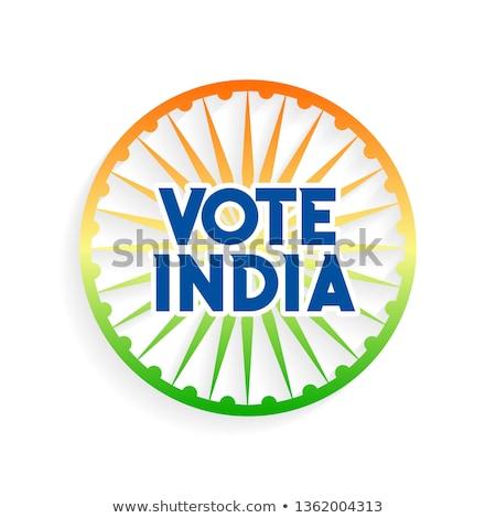 Szavazás India indiai zászló színek vidék Stock fotó © SArts