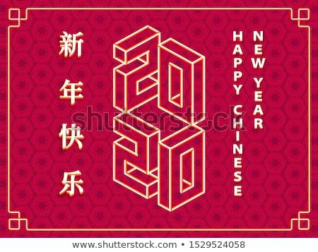 buon · anno · celebrazione · felice · nuovo · luce · effetto - foto d'archivio © magraphics