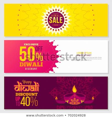 happy diwali festival sale in flat style design Stock photo © SArts