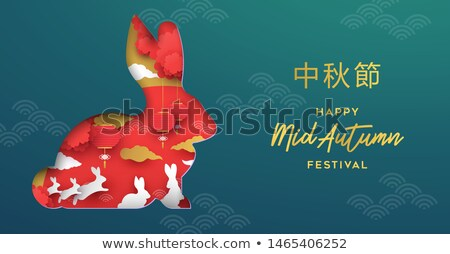 Mid autumn festival red papercut bunny background Stock photo © cienpies