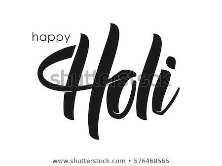 elegant happy holi colorful festival background design Stock photo © SArts
