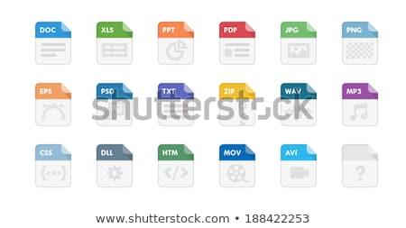 дизайна аудио мультимедийные видео файла формат Сток-фото © barsrsind